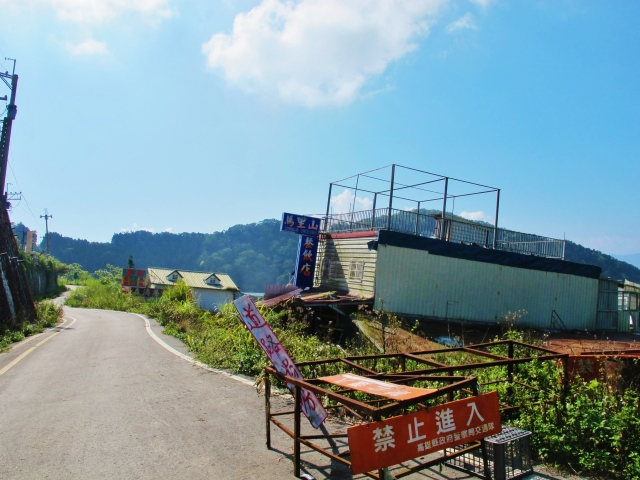 Deserted - and structurally unsound - building at the main entrance to Tengjhih National Forest. This small village is now accessible only by steep dirt track, after the original access road collapsed during Typhoon Morakot in 2009.