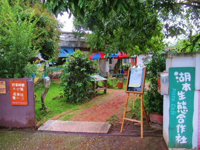The excellent Pitta Cafe in Huben Village, a good place to go for the latest information on Fairy Pittas in the area.