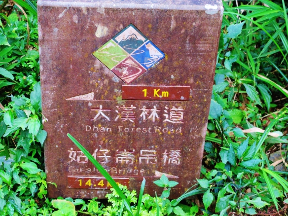 Signboard on the Km 23.5 trail at Dahanshan. It would be good to walk the entire length of this trail one day, and see where in Taitung County it comes out.